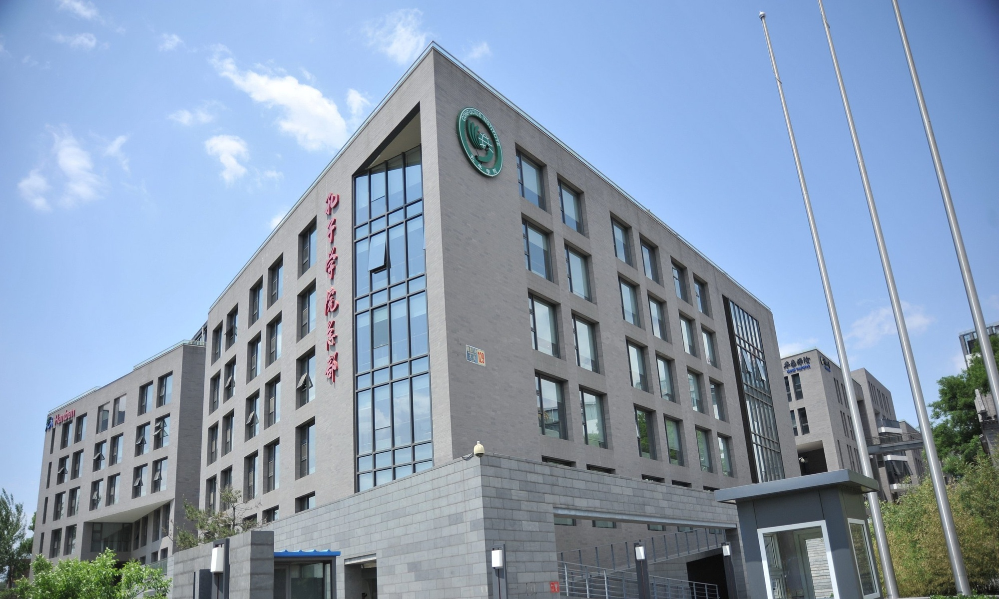 China refrains from reacting to US naive provocation of tagging Confucius Institute