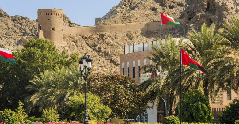 Oman supports UAE's decision on relations with Israel