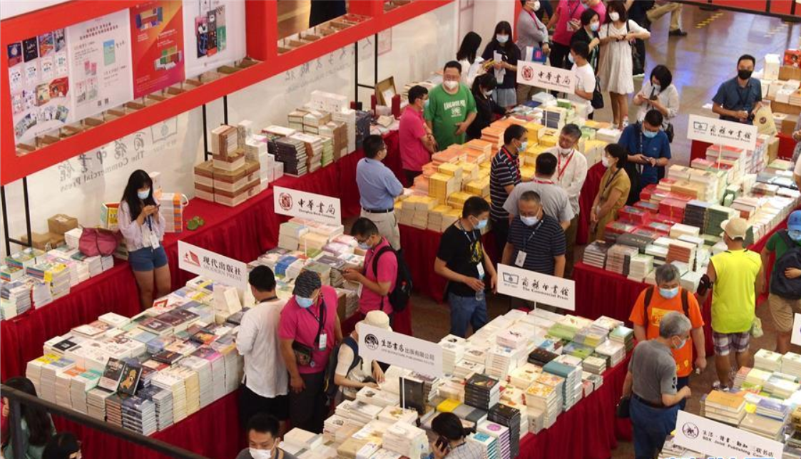 ​Shanghai Book Fair opens to mark 17th anniversary