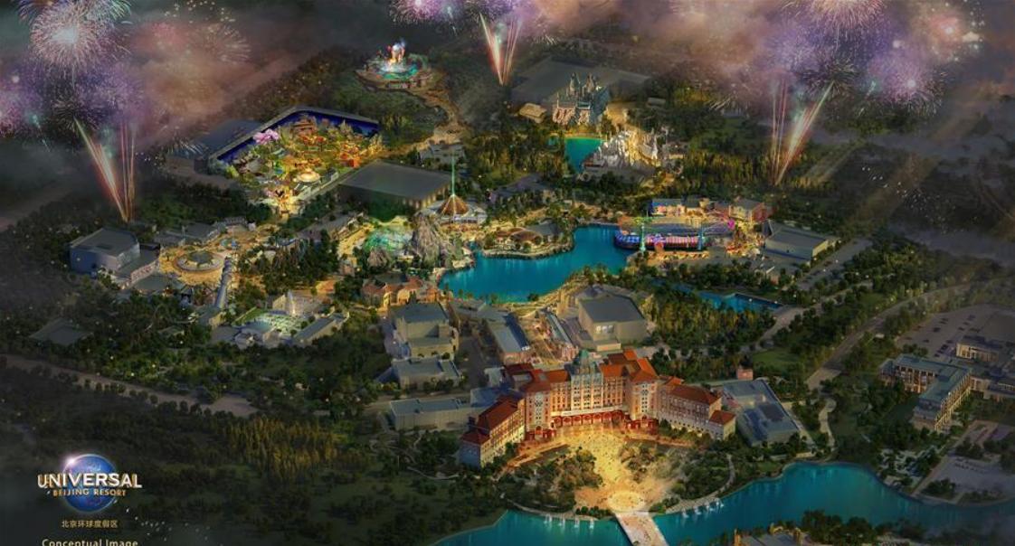 Universal Studios Beijing to start trial run in spring 2021