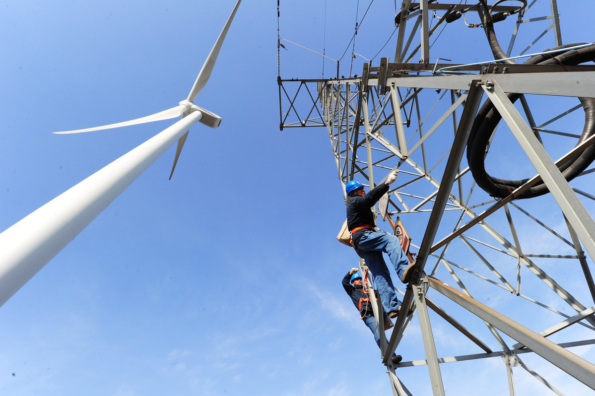 China's State Grid sees record power transmission capacity