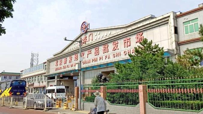 Beijing's Xinfadi wholesale market reopens as COVID-19 outbreak ebbs