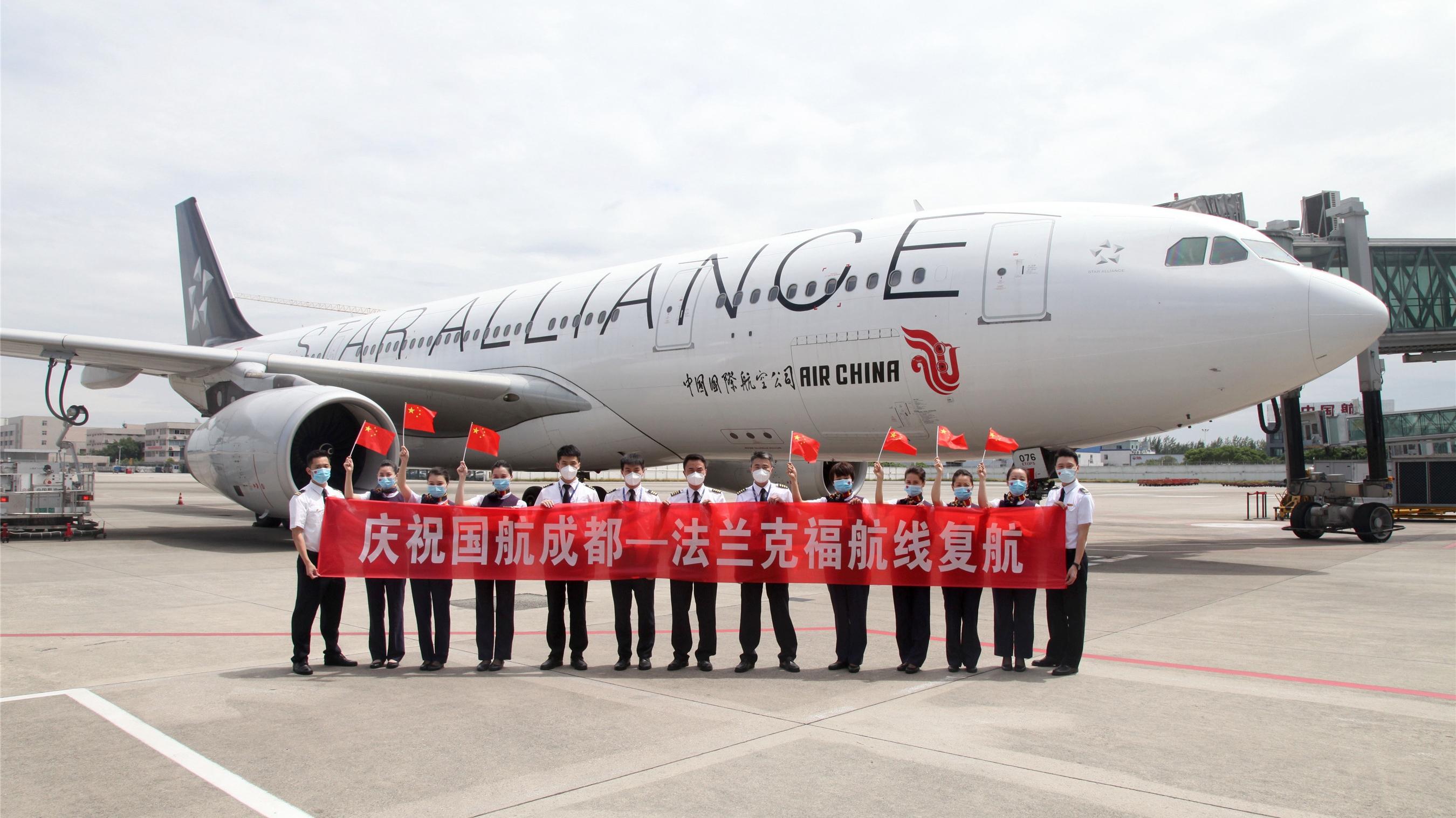 Air China's Chengdu-Frankfurt international route resumed