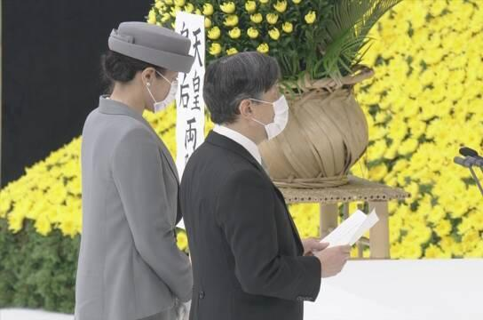 Japan marks 75th anniversary of WWII surrender with emperor expressing 'deep remorse' over wartime acts