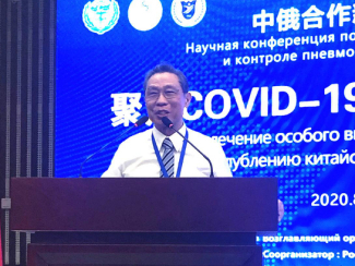 China plans to jointly conduct COVID-19 vaccine clinical trials with Russia: expert