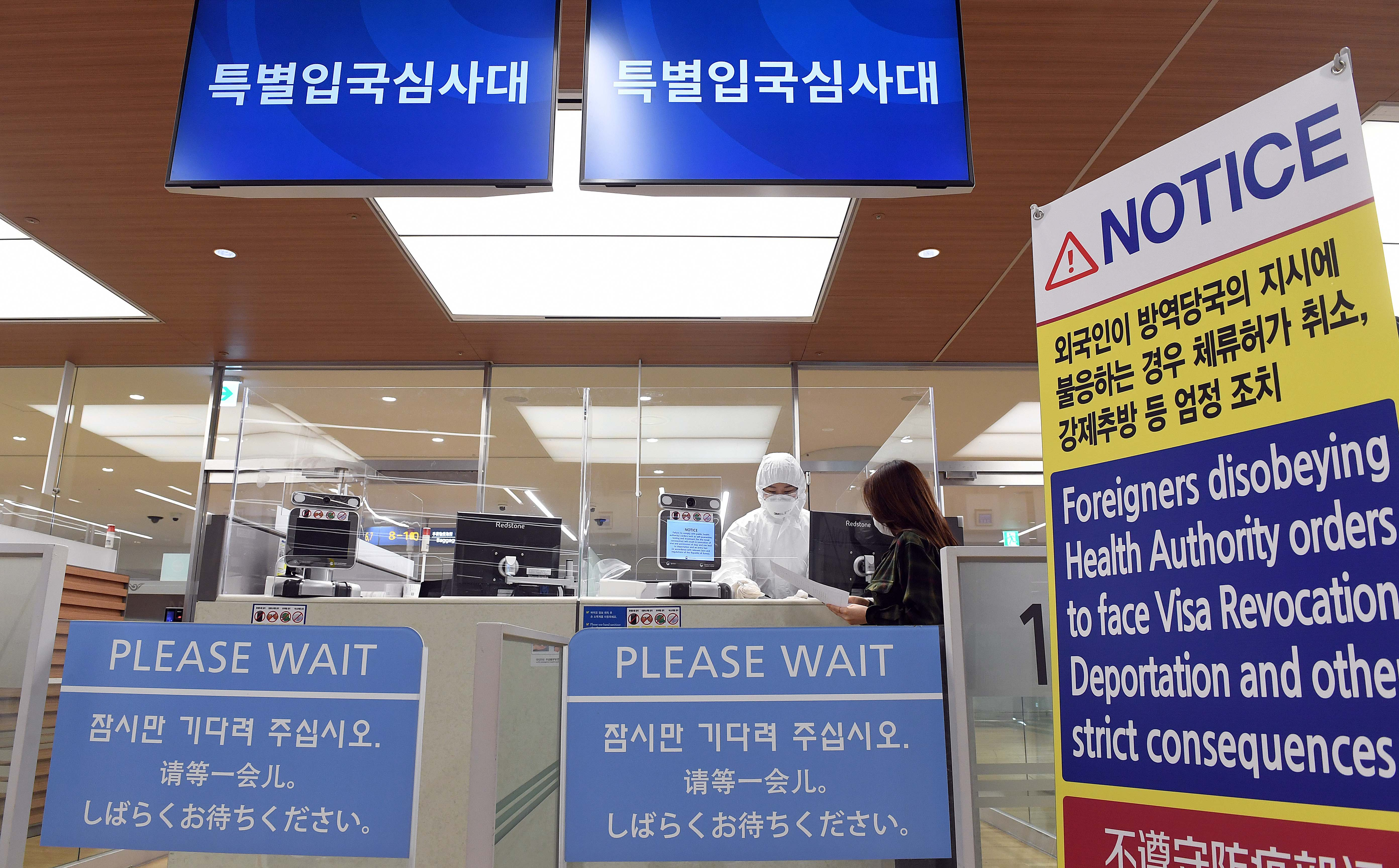 S.Korea's daily cases surge on church-linked infections, India's COVID-19 deaths near 50,000