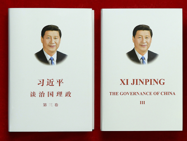 Xi's new book highlights importance of The Communist Manifesto