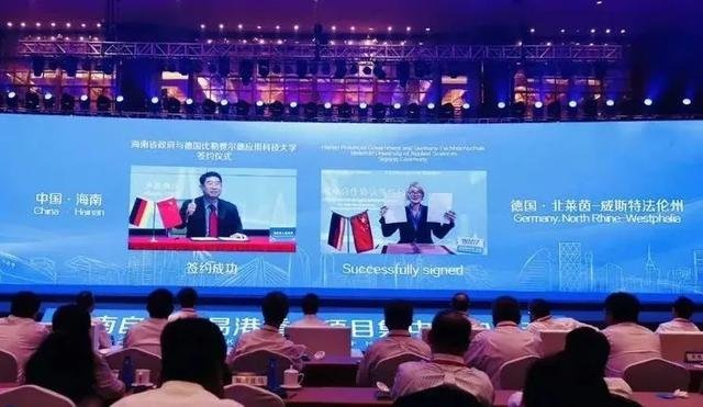 China's first wholly foreign-owned college to settle in Hainan FTP
