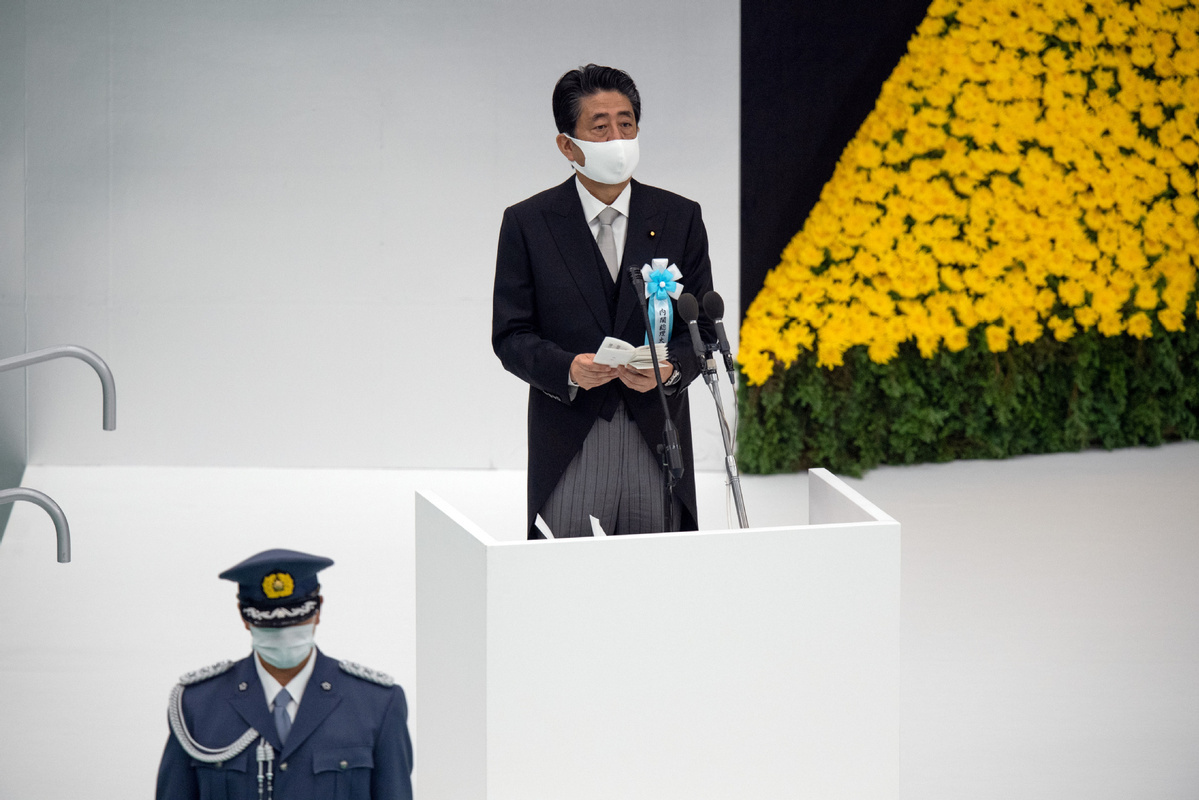 War end anniversary sees no Abe apology