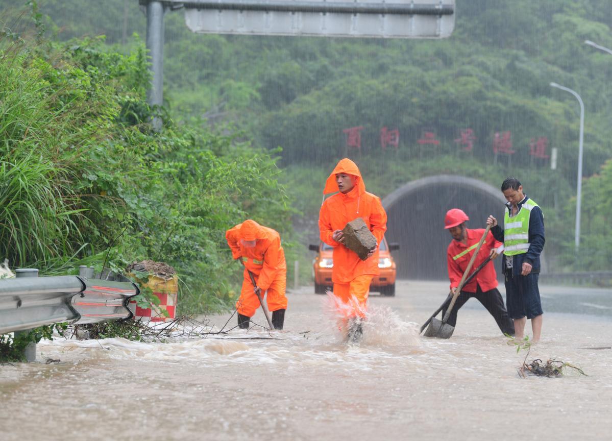 China renews orange alert for rainstorms