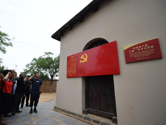 Why do Chinese people love the Communist Party of China so much?