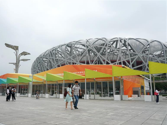 Temporary outdoor venue, facilities of China Int'l Fair for Trade in Services completes construction