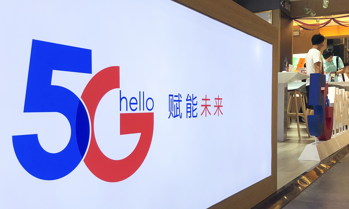Shenzhen becomes the first Chinese city to realize full-scale 5G deployment