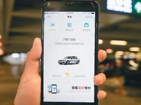 Chinese local governments to beef up smart parking