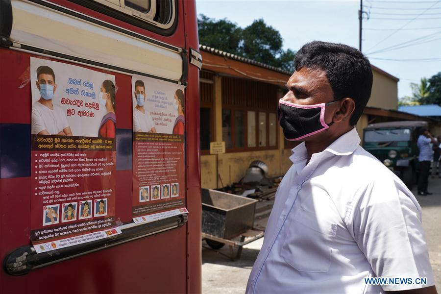 China donates masks, COVID-19 preventive posters for Sri Lanka's public buses