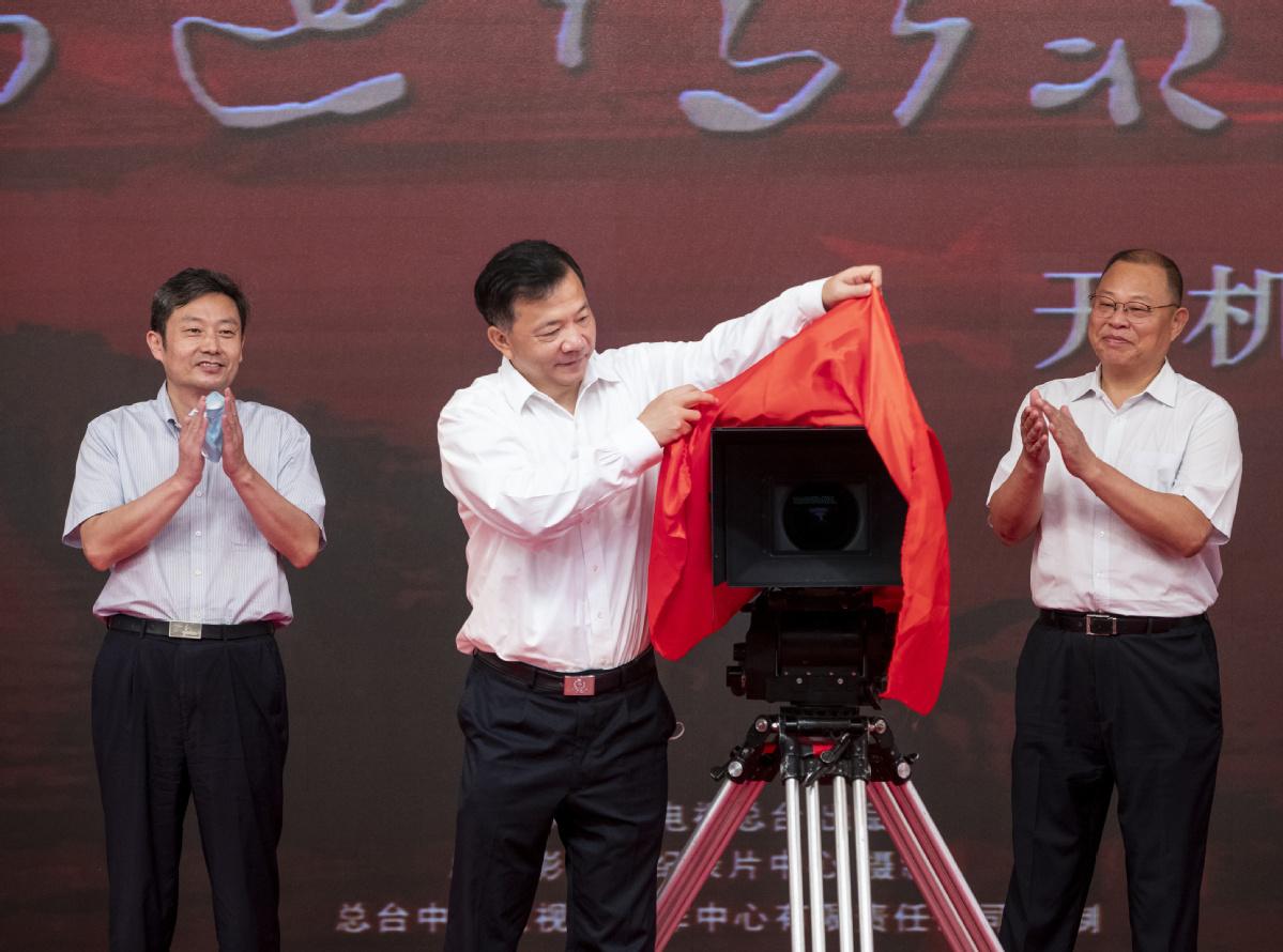 Epic TV series to tell story of Korean War to mark key anniversary
