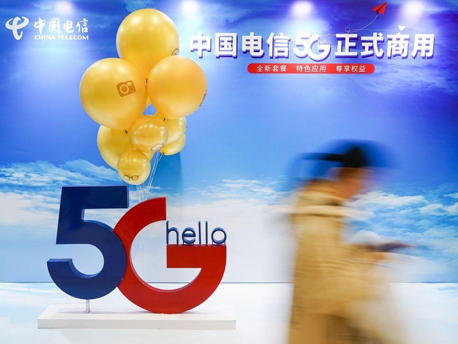 China Telecom's net profit up in H1