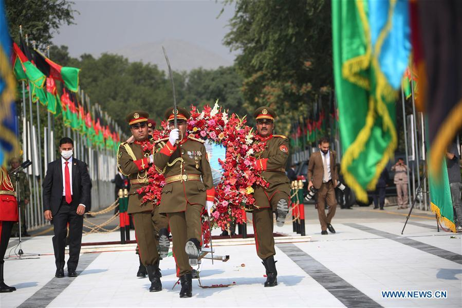 Afghanistan marks 101st anniversary of independence