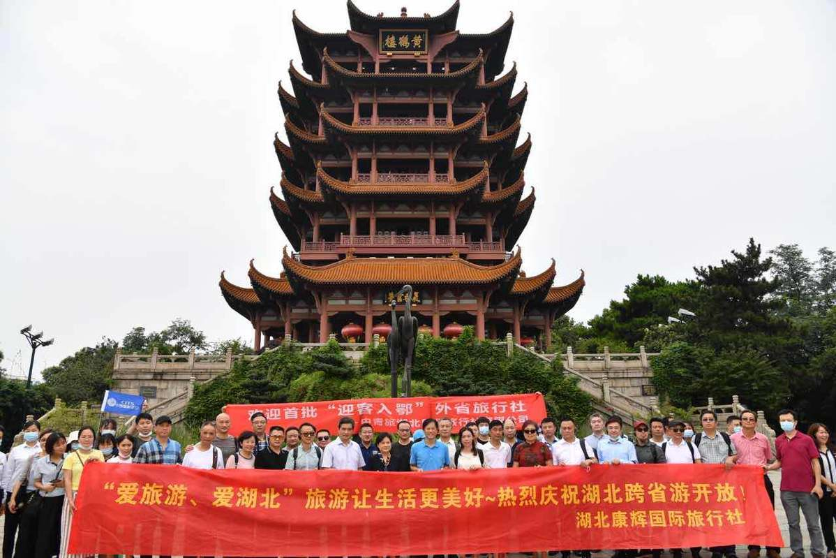 Hubei's top scenic spots record 4.6 m visits in 9 days