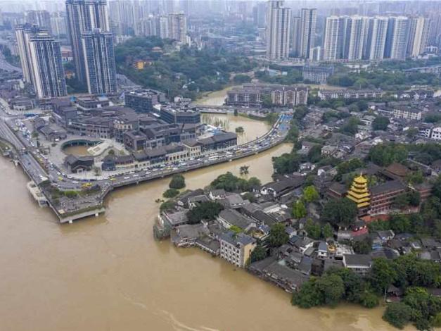 Chongqing hit by severe flooding