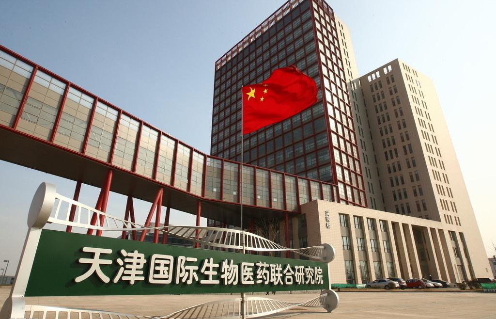 Tianjin eyes biomedicine sector as new economic driver