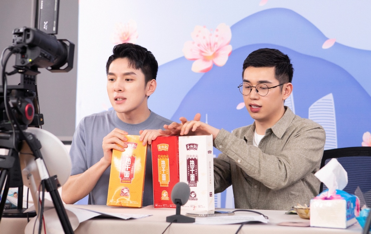 Popular livestreamers boost consumption in China