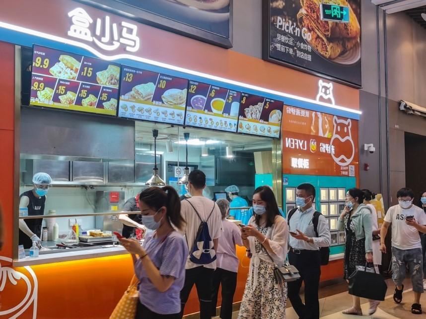 New business models of Internet economy flourishing in Shanghai