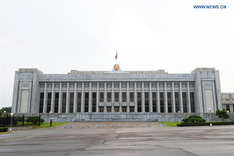 DPRK to unveil new five-year plan at Workers' Party Congress in January