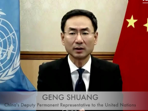 China's Ambassador Geng Shuang calls for concrete solutions for security issues in Syria