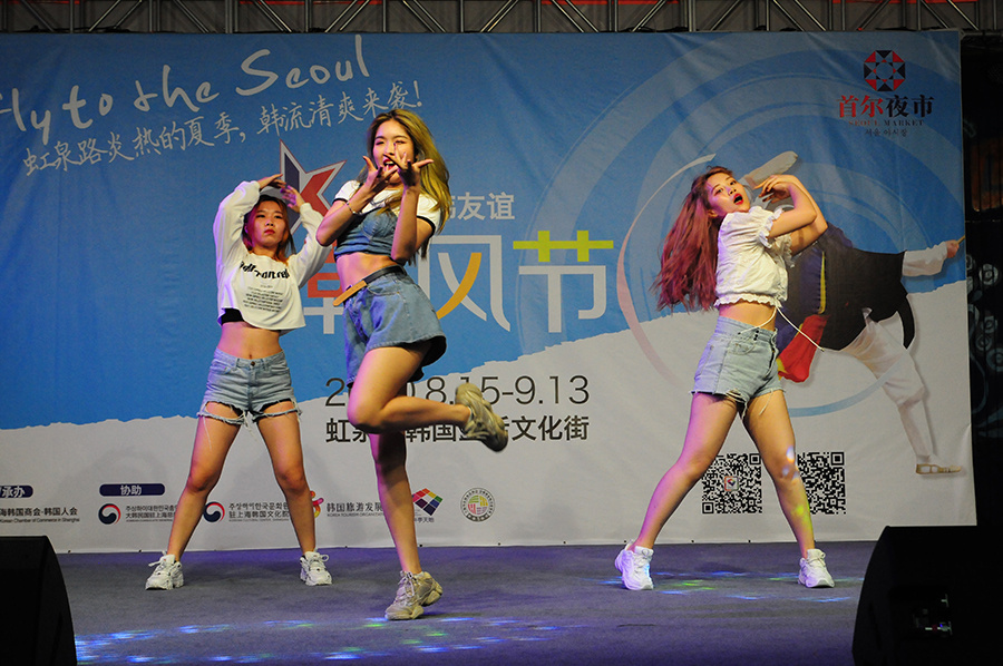 Korean culture marked in Shanghai festival