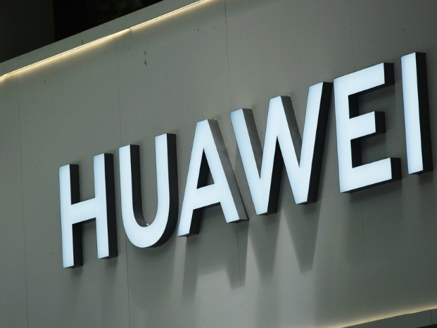 Huawei's PC business gains momentum