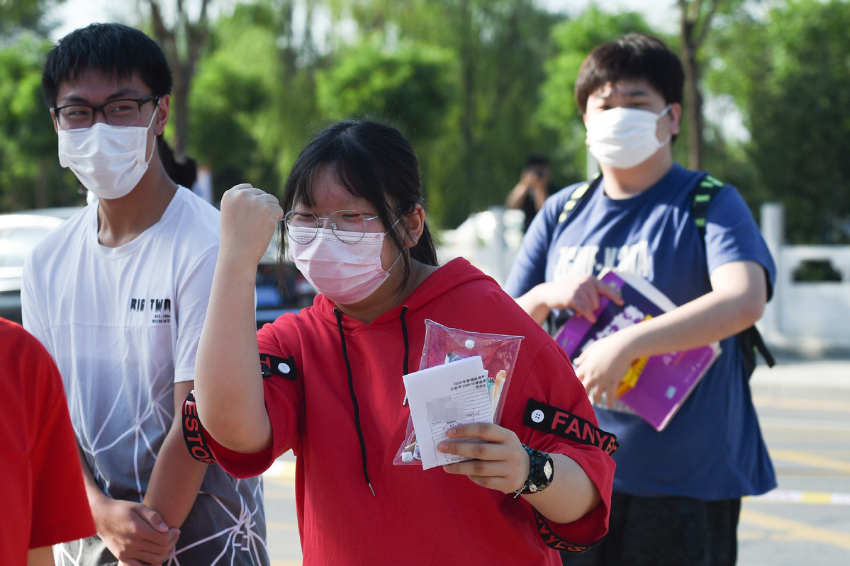 Mask no longer mandatory for outdoor activities in Beijing