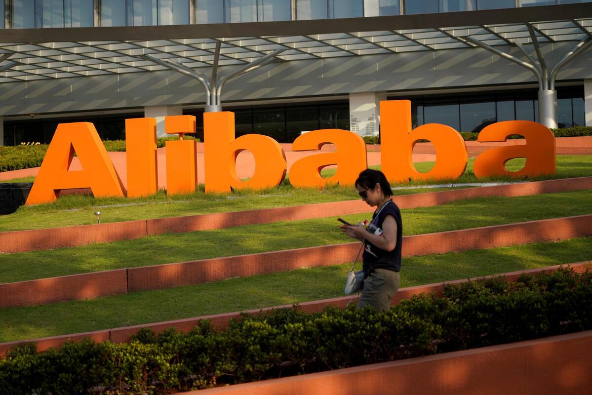 Alibaba reports 34 pct surge in quarterly revenue