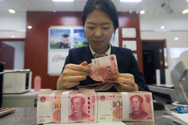 China's loan prime rates unchanged