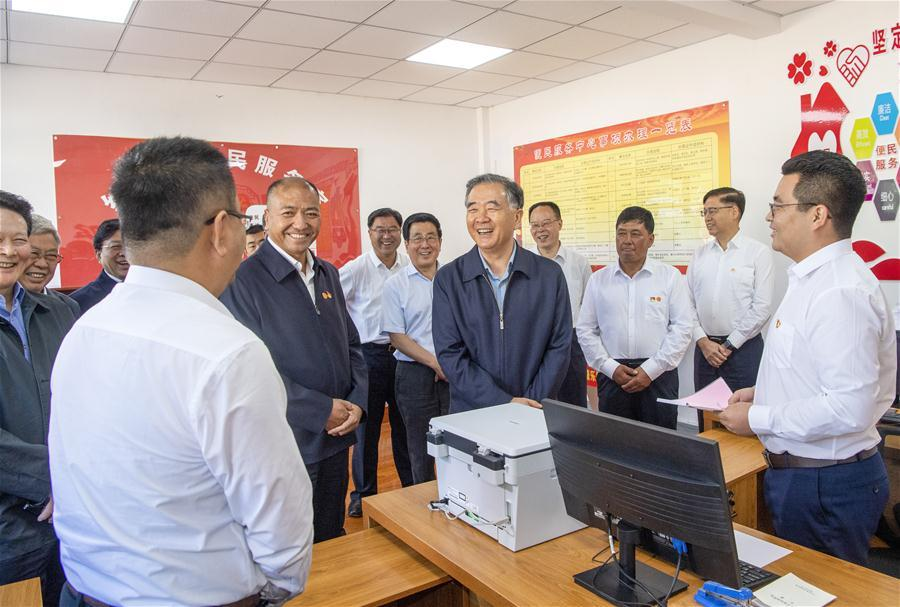 Political advisors discuss consolidating achievements in poverty alleviation