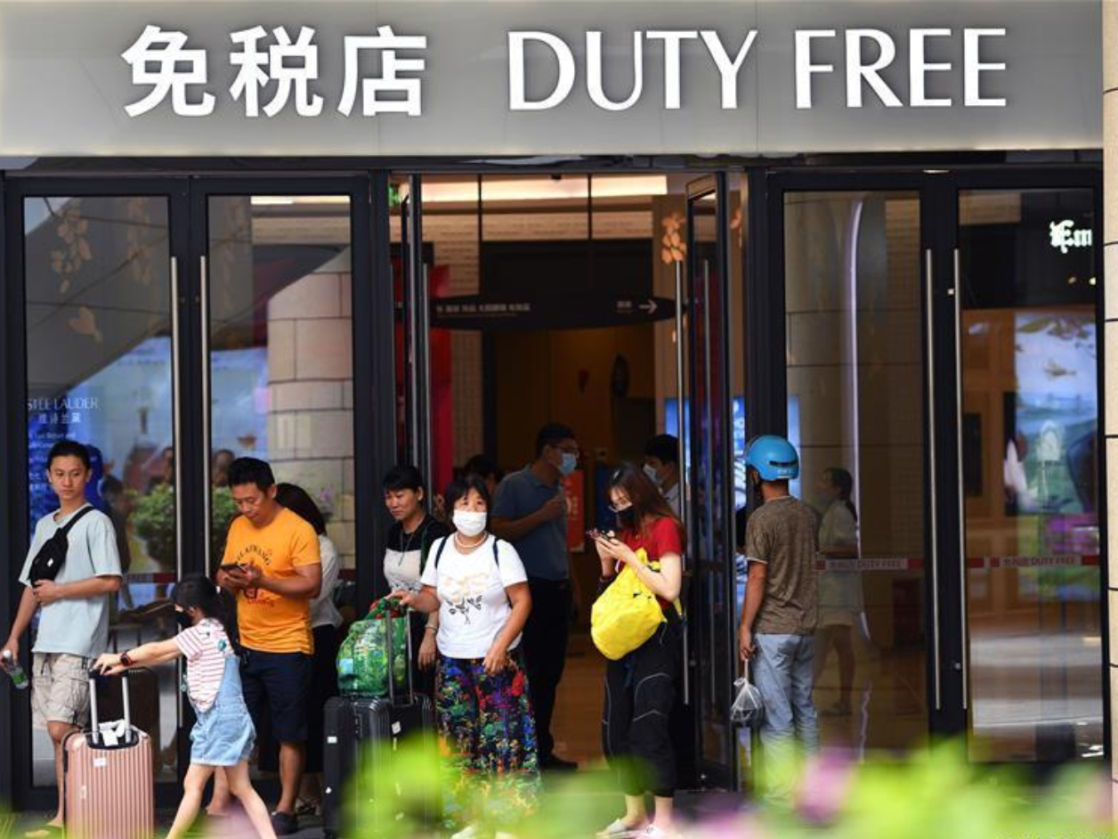 Hainan's duty-free sales surge 250% after policy upgrade