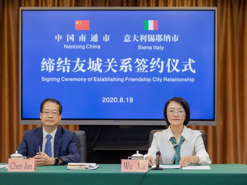 China's Nantong and Italy's Siena become sister cities