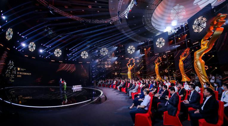 Post-epidemic Beijing kicks off international film festival