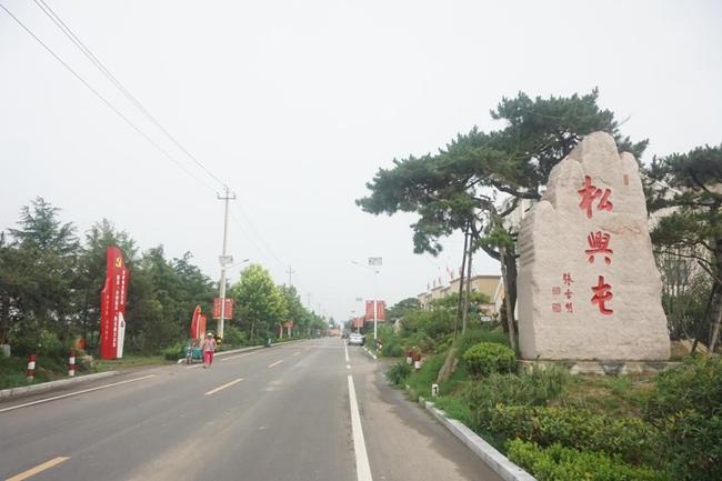 Shandong 02.jpg