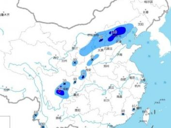 China issues blue alert for rainstorms