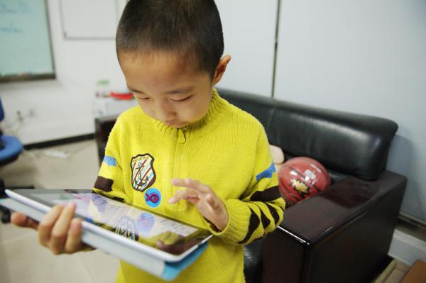 Most Chinese parents seek better internet content for children: survey