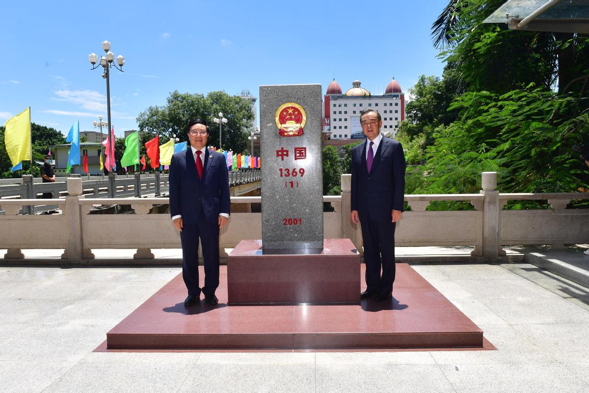 China, Vietnam seek new milestones in ties
