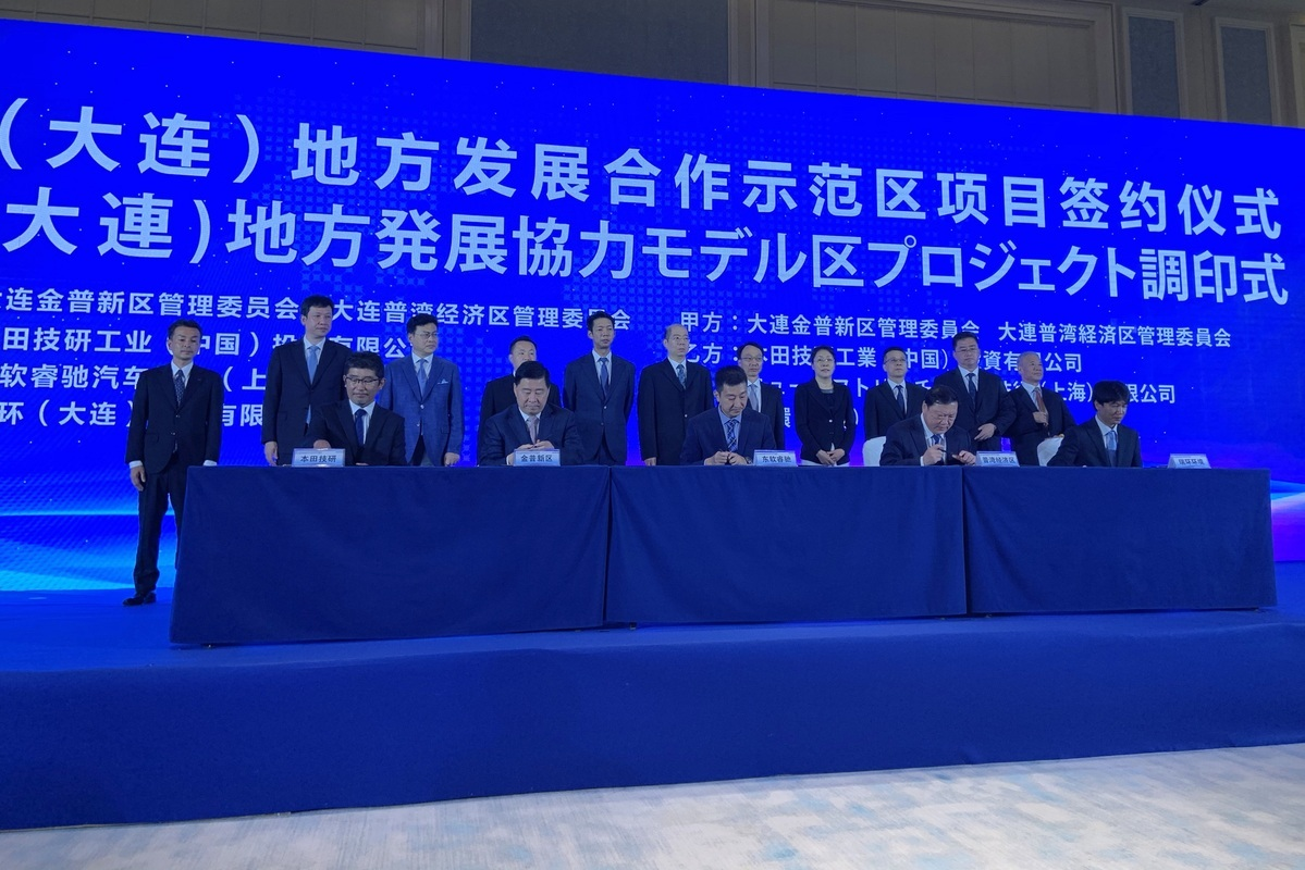 8 contracts signed for China-Japan cooperation