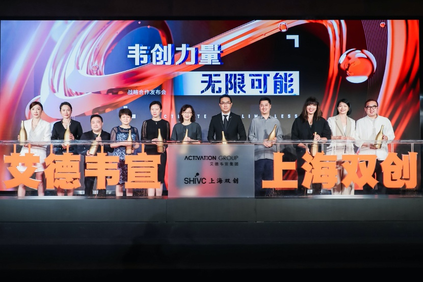 Shanghai investment firm SHIVC unveils 1b yuan fund to activate cultural enterprises