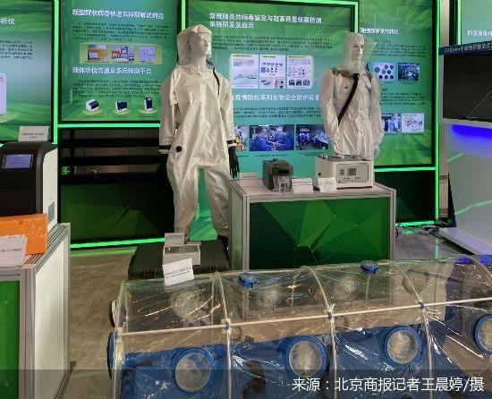 Science week displays progress on virus control