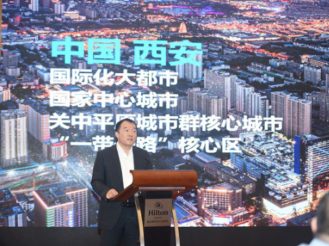 Xi'an holds symposium for foreign-funded enterprises in Nanjing