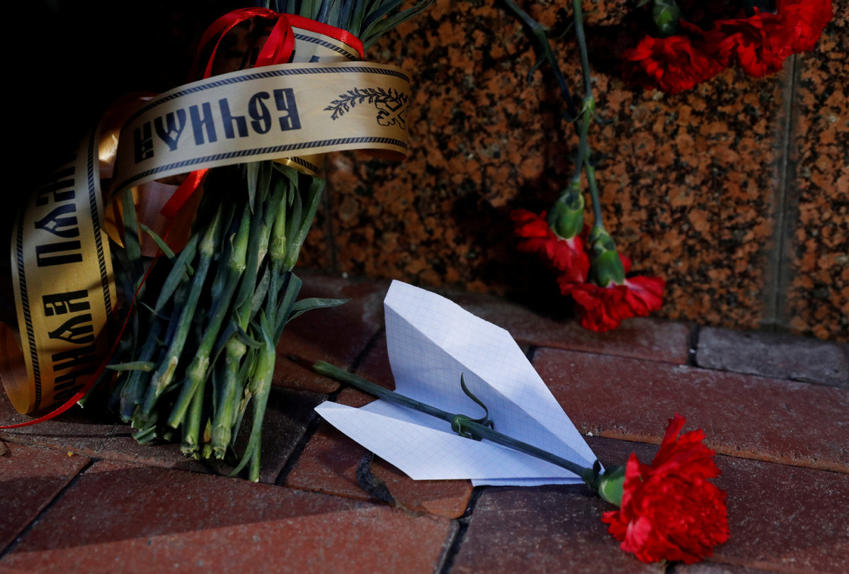 Iran reveals details from crashed Ukrainian plane's black boxes analysis