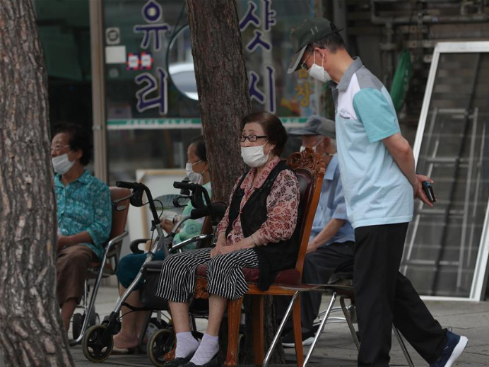 S. Korea reports 280 more COVID-19 cases, 17,945 in total