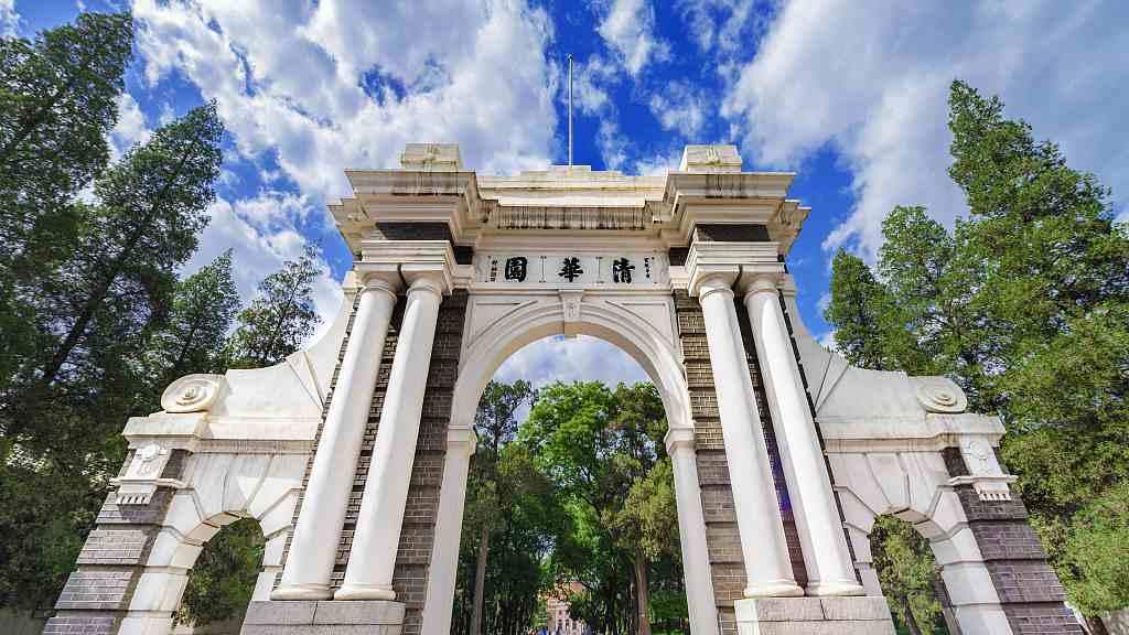 Chinese universities gain in rankings of world's top schools