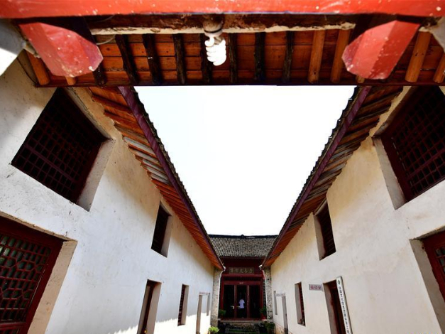 Ancient residential buildings in Xichuan County, C China